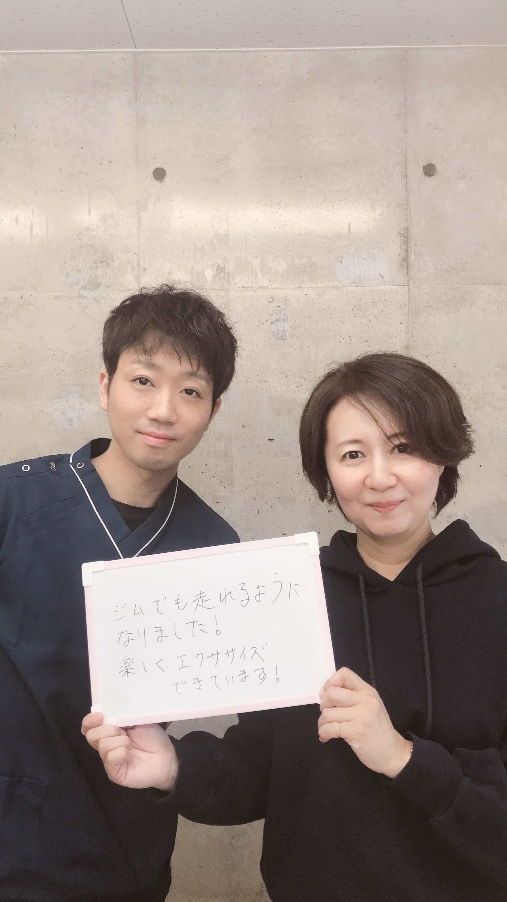S 様 (埼玉県)